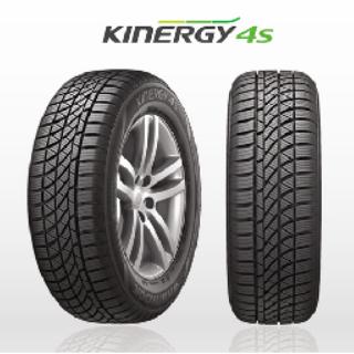 Hankook dévoile son nouveau pneu : le Kinergy4S